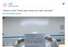 Tagar Indonesia Terserah Viral di Berbagai Media Sosial
