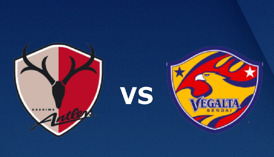 Photo of Prediksi Bola Kashima Antlers vs Vegalta Sendai 9 September 2020